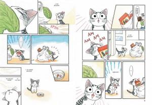 фото страниц Милый дом Чи (суперкомплект из 3 книг) #10