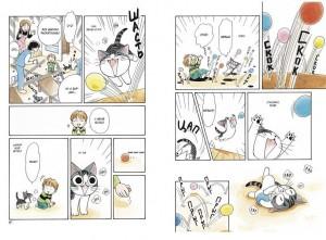 фото страниц Милый дом Чи (суперкомплект из 3 книг) #7