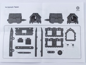 фото Дерев'яний 3D-конструктор Зірка 'Таран. Історичне знаряддя' (100729) #7