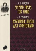 Книга Избранные пьесы для фортепиано. Ноты