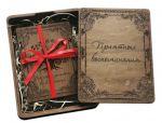 Подарочный  альбом для фотографий Primax-art  'Приятные воспоминания ' (101109)