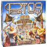 Настольная игра Arial 'Фортеця в облозі' (911388)