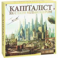 Настольная игра Arial Капиталист 'Как стать миллионером' (910039)