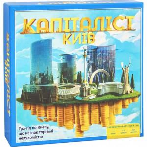 Настільна гра Arial 'Капіталіст Київ' (910831)