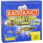 Настольная игра Arial 'Капіталіст Україна' (910824)
