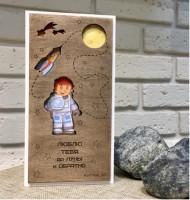 Уникальная открытка Primax-art 'Люблю тебя до луны и обратно' (200100)