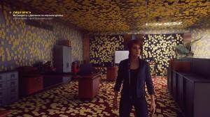 скриншот Control PS4 #8