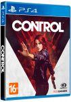игра Control PS4 - русская версия