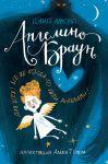 Книга Ангелино Браун