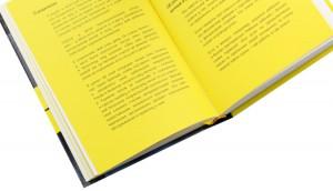 фото страниц Big Money. Принципы первых (суперкомплект из 2 книг) #9