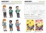 фото страниц Minecraft: Комікс. Том 1 #3