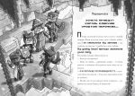 фото страниц Minecraft: Таємниця підземелля #3