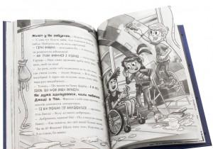 фото страниц Minecraft: Таємниця підземелля #9