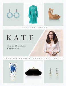 Книга Kate: How to Dress Like a Style Icon