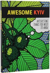 Книга Awesome Kyiv