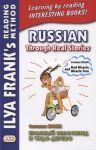Книга Красный велосипед и чудо-дерево / Russian Through Real Stories. Red Bicycle and Miracle Tree