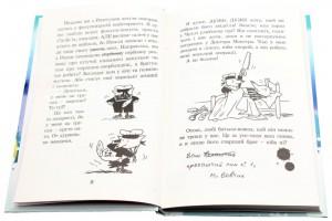 фото страниц Малий Вовчик (суперкомплект з 6 книг) #28