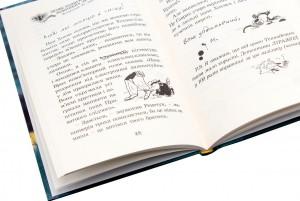 фото страниц Малий Вовчик (суперкомплект з 6 книг) #21