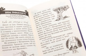 фото страниц Малий Вовчик (суперкомплект з 6 книг) #18