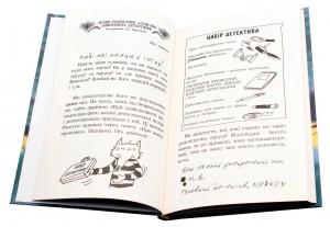 фото страниц Малий Вовчик (суперкомплект з 6 книг) #20