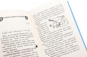 фото страниц Малий Вовчик (суперкомплект з 6 книг) #10