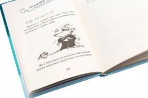 фото страниц Малий Вовчик (суперкомплект з 6 книг) #14