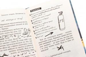 фото страниц Малий Вовчик (суперкомплект з 6 книг) #19