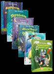 Книга Малий Вовчик (суперкомплект з 6 книг)
