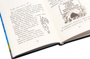 фото страниц Малий Вовчик (суперкомплект з 6 книг) #11