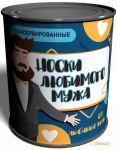 фото Подарок ко Дню святого Валентина: Чашка-бокал UFT Cup BoY + Консервированные Носки Любимого Мужа (суперкомплект) #2