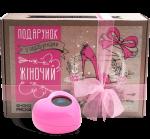 Подарок Подарок ко Дню святого Валентина: набор сладостей Shokopack XXL + шар-предсказатель 'Сердце' (суперкомплект)