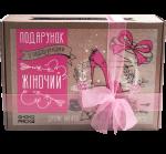 фото Подарок ко Дню святого Валентина: набор сладостей Shokopack XXL + шар-предсказатель 'Сердце' (суперкомплект) #2
