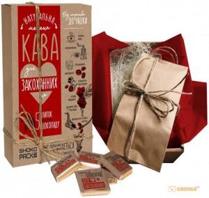 фото Подарок ко Дню святого Валентина: подушка 'Секс не предлагать' + Кофейный набор Shokopack с шоколадом 'Для закоханих' (суперкомплект) #3