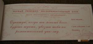 фото Подарок ко Дню святого Валентина: Подушка-сердце + Чеки для исполнения желаний 'Любимая, в следующем году я обещаю тебе' (суперкомплект) #5