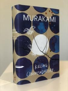 фото страниц Killing Commendatore #2