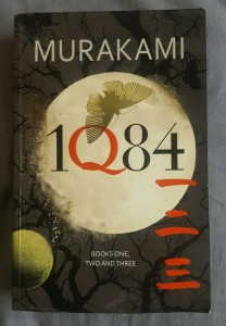 фото страниц 1Q84. The Complete Trilogy #2