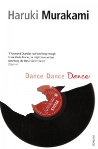 Книга Dance Dance Dance