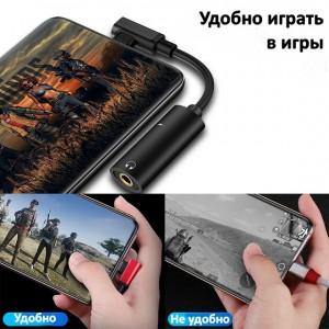 фото Адаптер-переходник Type-C для зарядки телефона и подключения наушников Mini Jack 3.5мм Masslinna LA002 Black #3