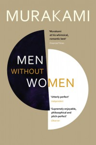 Книга Men without Women