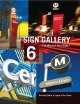Книга Sign Gallery 6
