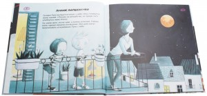фото страниц Солнечная система (суперкомплект из 4 книг) #15
