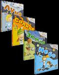Книга Солнечная система (суперкомплект из 4 книг)