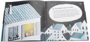 фото страниц Солнечная система (суперкомплект из 4 книг) #8