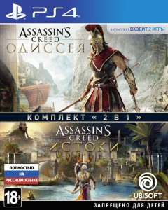 игра Assassins Creed Odyssey + Assassins Creed Origins PS4 -  русская версия
