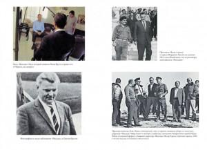 фото страниц Восстань и убей первым. Тайная история израильских точечных ликвидаций #6