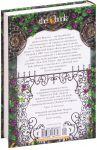 фото страниц Забытый сад #2