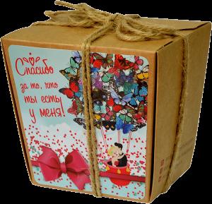 фото Подарок ко Дню святого Валентина: подушка с пледом 'Люблю тебя' +  Печенье с предсказанием 'Спасибо за то, что ты есть у меня' (суперкомплект) #2