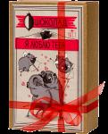 фото Подарок ко Дню святого Валентина: Скретч-постер #100Дел LOVE edition + Шоколадный набор Shokopack Крафт-Мопс 'Я люблю тебя' (суперкомплект) #2