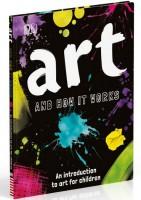 Книга Art and How it Works