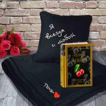 Подарок Подарок ко Дню святого Валентина: книга 'Стихотворения о любви' + подушка с пледом 'Я всегда с тобой' (суперкомплект)